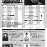 fler_170104_hikifune-1